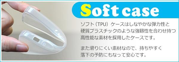 SO-02H Xperia Z5 Compact ドコモ docomo ケース 002117 クール ソフトケース 携帯ケース スマートフォン カバー