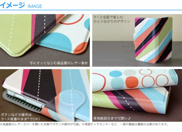 手帳タイプ スマホケース カバー iPhone SE 008418 チェック・ボーダー