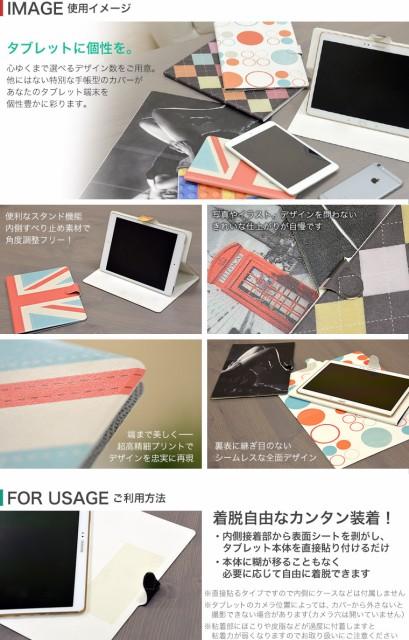 004907 全機種対応 タブレット arrows ASUS MeMO Pad Nexus ipad Surface lenovo apple