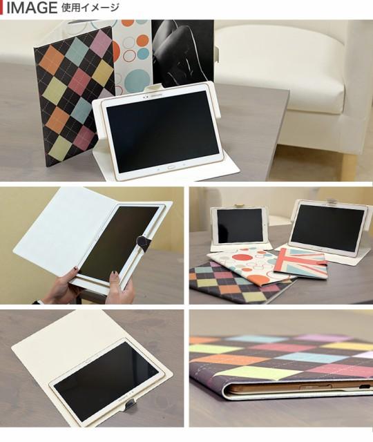 005864 全機種対応 タブレット arrows ASUS MeMO Pad Nexus ipad Surface lenovo apple