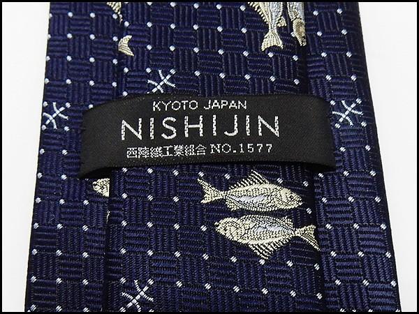 京都西陣織 星座ネクタイ 魚座(うお) シルク100% 濃紺 メール便OK NJ-SP12