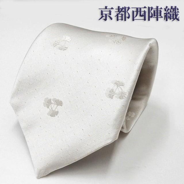 超歓迎された 西陣織 受注生産 フォーマルネクタイ 24金ラメ糸 白 銀杏/飛び柄 シルク100% 礼装 日本縫製 NJ-P02, WsisterS (ダブルシスターズ):785d5cca --- pfoten-und-hufe.de