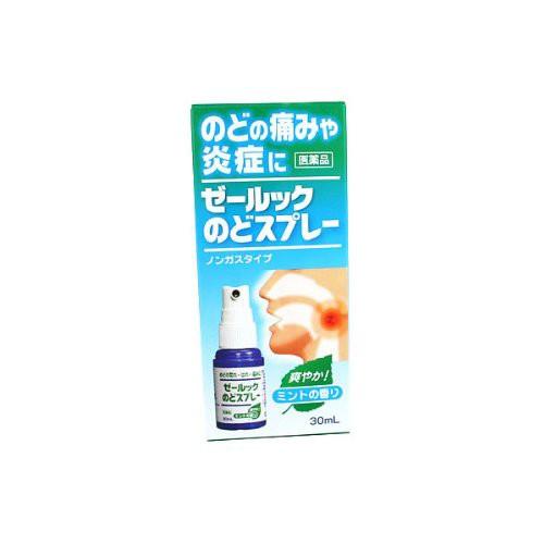 今季一番 【9個セット】【お取り寄せ】(4987469542806-9) 【第3類医薬品】ゼールックノドスプレー 30mL-医薬品