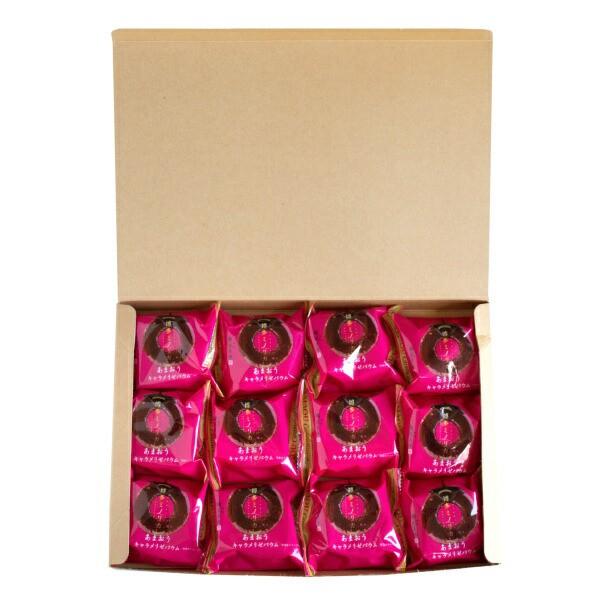 【メール便☆送料無料】あまおうキャラメリゼバウム12個入<通販限定のお試しお菓子セット|「あまおう苺」を使ったこだわりの洋菓子>