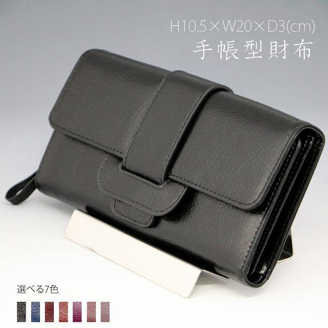財布 長財布 手帳型長財布 カード入れ スムース レディース メンズ(lw-33-838-n)