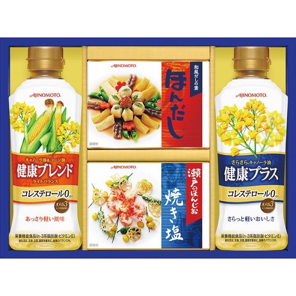 味の素 バラエティ調味料ギフト LAK-20C 調味料 詰め合わせ セット 油 ほんだし 内祝 御祝