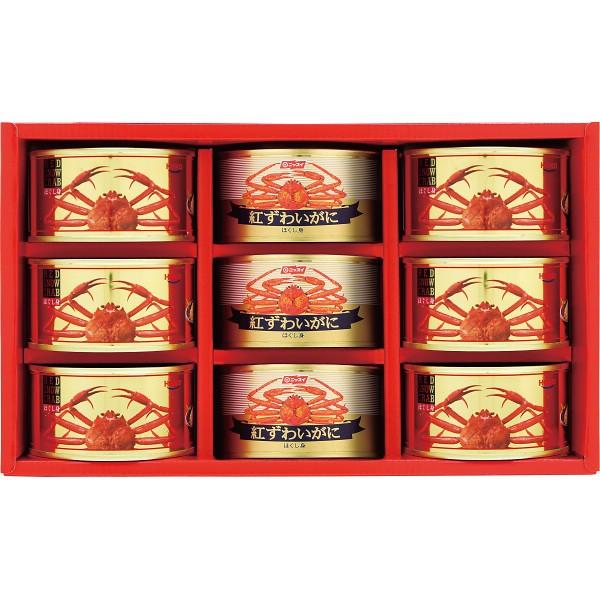 ニッスイ・宝幸蟹缶詰合せ HNH-70N 蟹 かに まぐろ 缶詰 かに缶 マグロ 鮭 サケ 瓶詰め セット 詰め合わせ 内祝 御