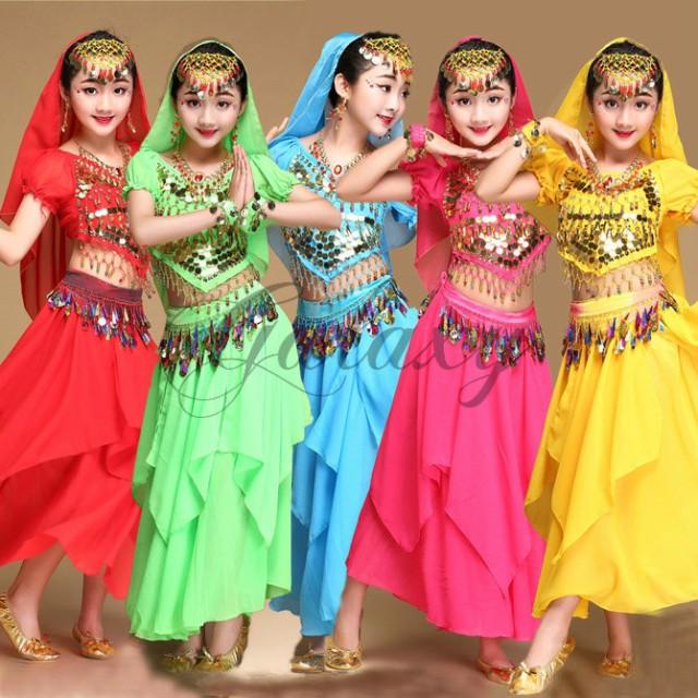 ベリーダンス衣装 インドダンス キッズ 子供 5色 セット チョリ 組み合わせ自由 コスチューム hy3324