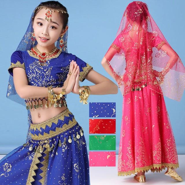 ベリーダンス衣装 インドダンス 子供 キッズ 上下セット 半袖 4色 S-XLサイズ 組み合わせ自由 コスチューム hy3335