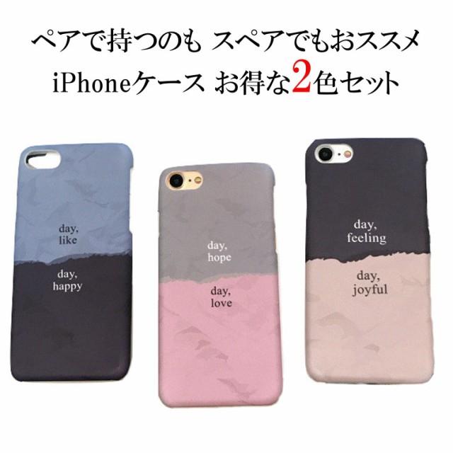 1f2bd3d65d iPhone ケース 2個セット シンプルでお洒落 スモーキー バイカラー ハードシェル スマホカバー iPhoneX/