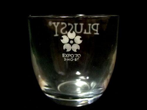 Vintage EXPO'70 大阪万博 プラッシー記念グラス「1ヶ」(Plassy Memorial Glass) エキスポ EXPO70 ヴィンテージ マグカッ 043551