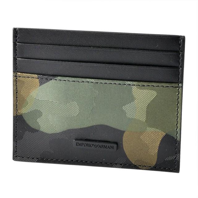 アルマーニ カードケース クレジットカード ICカード キャッシュカード メンズ ブランド 革 薄型 スリム 本革 磁気 高級 男性 磁気防止