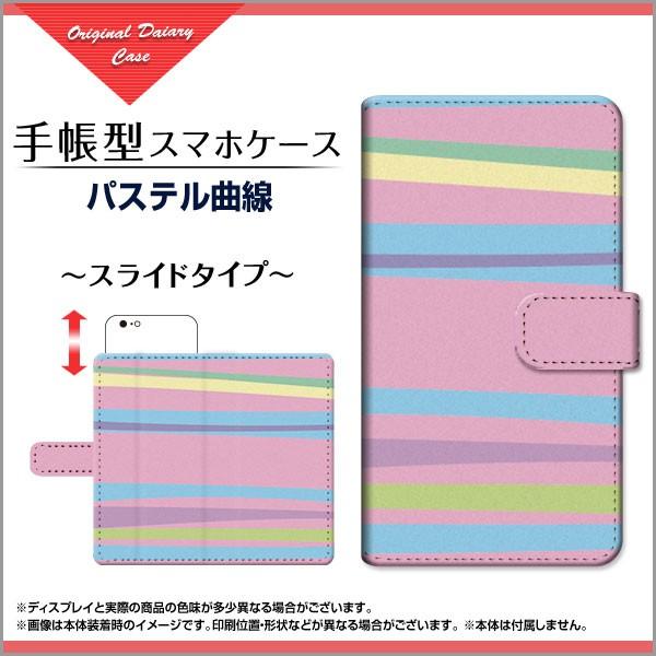液晶全面保護 3Dガラスフィルム付 カラー:白 iPhone X 8 7 手帳型ケース スライド式 パステル曲線 ボーダー ストライプ しましま