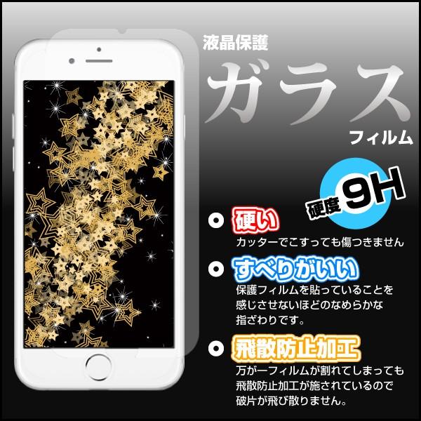 液晶保護 ガラスフィルム付 iPhone X 8 7 6s 6 ハード スマホ カバー ケース 梅模様/