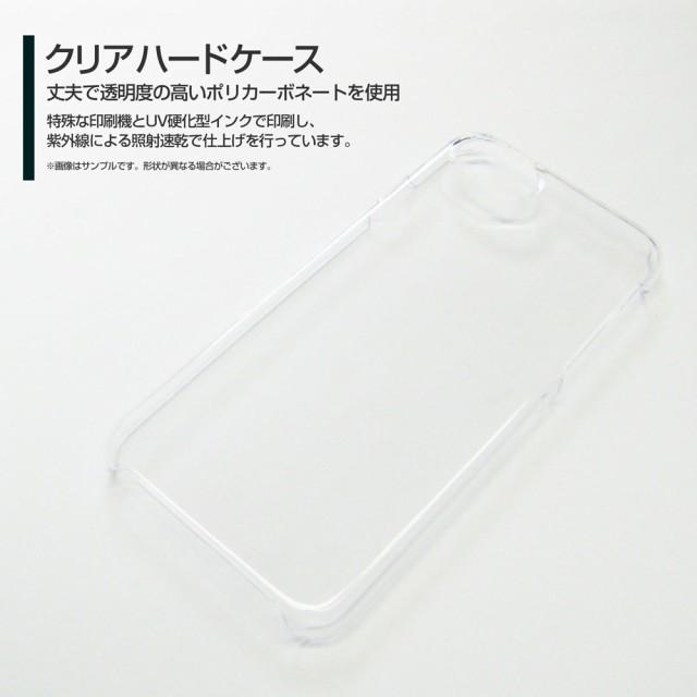 液晶全面保護 3Dガラスフィルム付 カラー:白 iPhone X 8 7 ハード スマホ ケースどっとかえる どっと カエル 蛙 ミドリ 生き物 動物