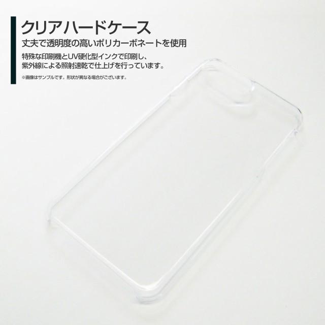 液晶全面保護 3Dガラスフィルム付 カラー:黒 iPhone 8 Plus 7 Plus ハード スマホ カバー ケース チェック柄ネイビー×ホワイト
