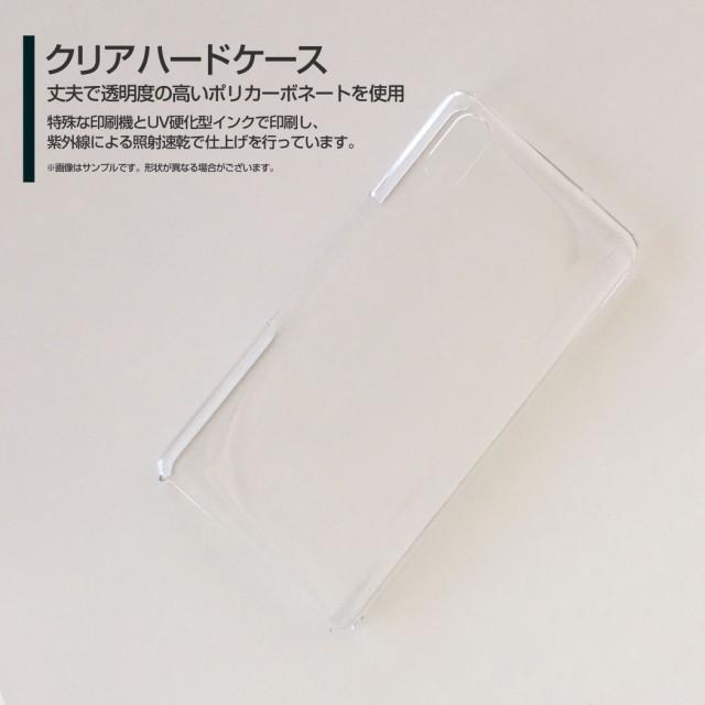 Qua phone QZ [KYV44] QX [KYV42] PX [LGV33] Qua phone [KYV37] ハード スマホ カバー ケース 龍のカップル やの ともこ /送料無料
