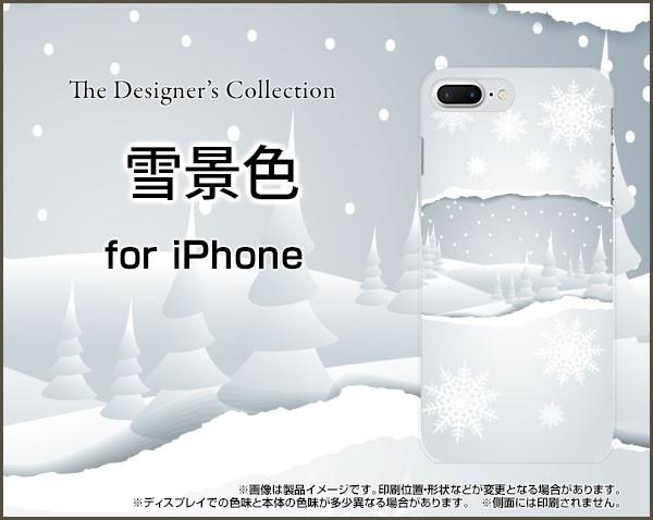 液晶全面保護 3Dガラスフィルム付 カラー:白 iPhone 8 Plus 7 Plus ハード スマホ カバー ケース 雪景色 /