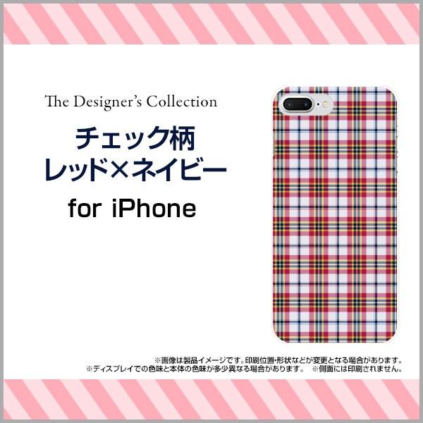 液晶全面保護 3Dガラスフィルム付 カラー:白 iPhone 8 Plus 7 Plus ハード スマホ カバー ケース チェック柄レッド×ネイビー/