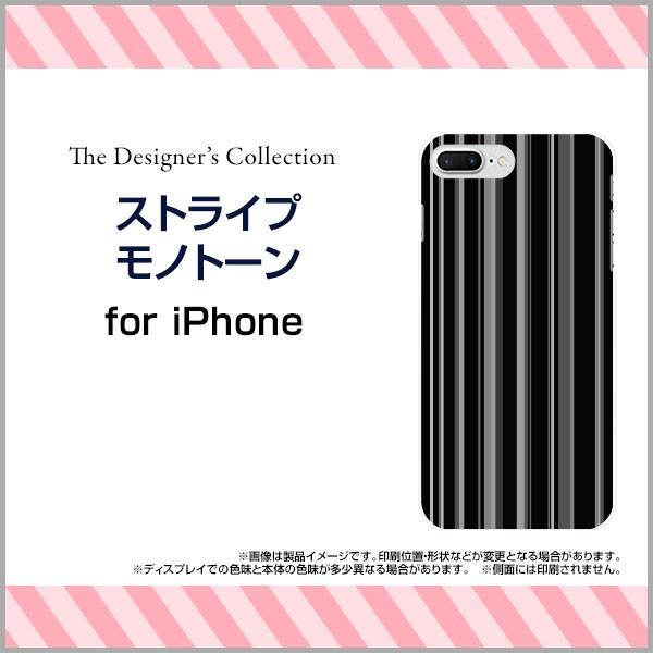 液晶保護 ガラスフィルム付 iPhone 8 Plus 7 Plus 6s Plus 6 Plus ハード スマホ カバー ケース ストライプモノトーン/
