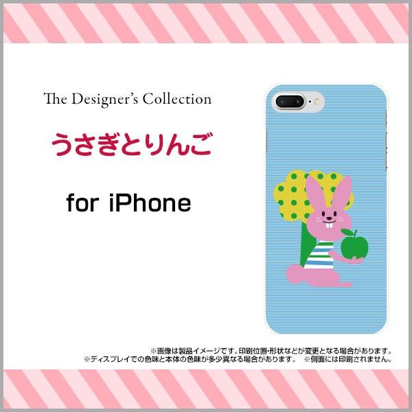 液晶全面保護 3Dガラスフィルム付 カラー:黒 iPhone 8 Plus 7 Plus ハード スマホ カバー ケース うさぎとりんご/