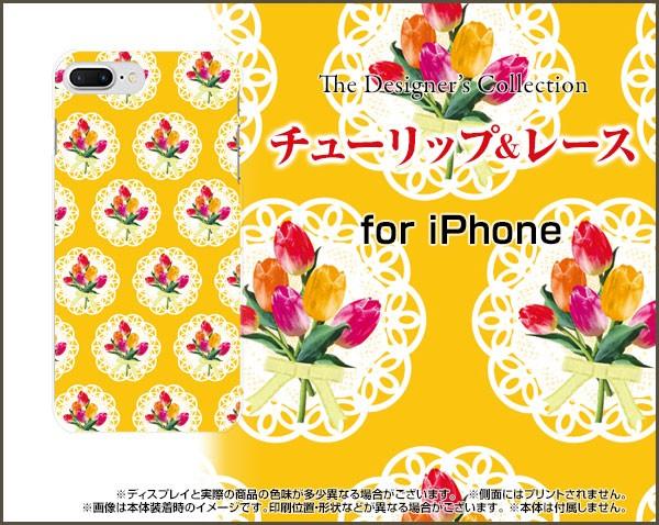 3Dガラスフィルム付 カラー:黒 iPhone 8 Plus 7 Plus ハード スマホ ケースチューリップ&レース 可愛い 花 黄色(イエロー)