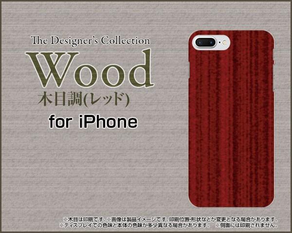液晶全面保護 3Dガラスフィルム付 カラー:白 iPhone 8 Plus 7 Plus ハード スマホ カバー ケース Wood(木目調)レッド /