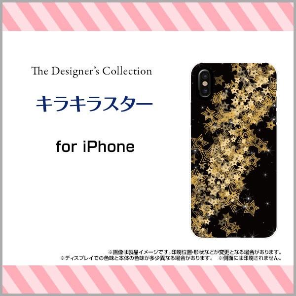 液晶全面保護 3Dガラスフィルム付 カラー:黒 iPhone X 8 7 ハード スマホ カバー ケース キラキラスター/