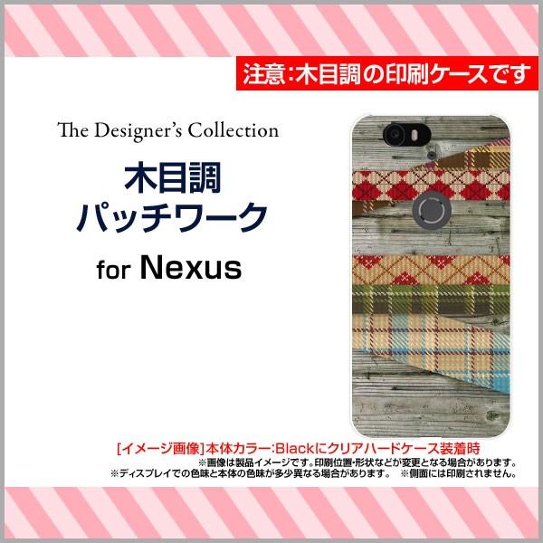 Nexus 6P Nexus 5X Nexus 6 Nexus 5 [EM01L] ネクサス ハード スマホ カバー ケース 木目調パッチワーク/