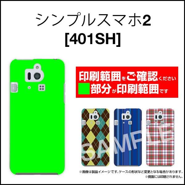 シンプルスマホ3 509SH シンプルスマホ2 401SH ハード スマホ カバー ケース チェック柄ピンク×ホワイト/