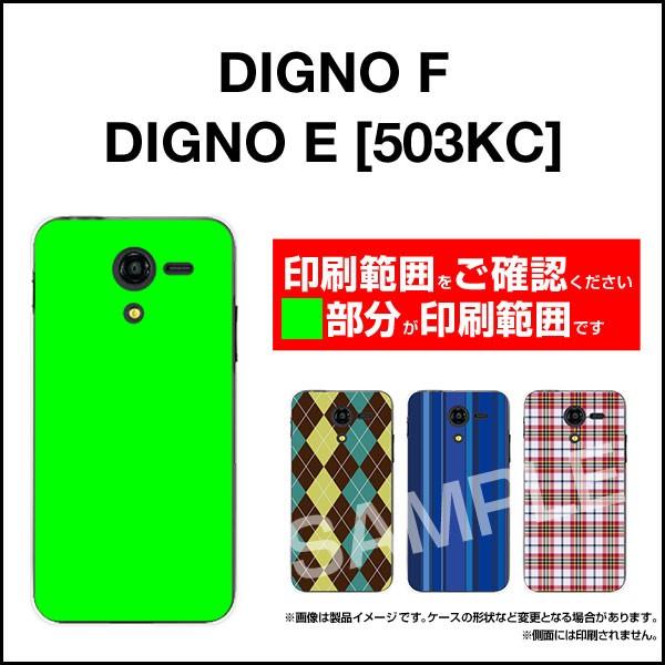 DIGNO J [704KC] G [601KC] F E [503KC] ディグノ ハード スマホ カバー ケース カモフラハート/