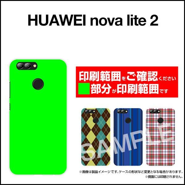 HUAWEI nova lite 2 704HW nova 2 HWV31 ファーウェイ ハード スマホ カバー ケース ハートシャワー /