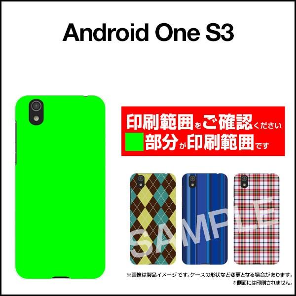 格安スマホ Android FREETEL HUAWEI ZenFone iPhone ハード スマホ カバー ケース 北欧風花柄type1ブラック/