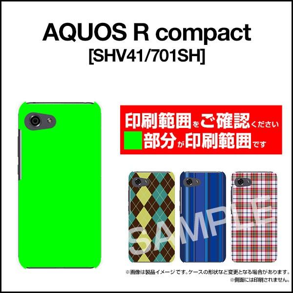 AQUOS R Compact SHV41 701SH SERIE mini SHV38 U SHV37 SERIE SHV34 ハード スマホカバー ケース 春模様(パープル) /