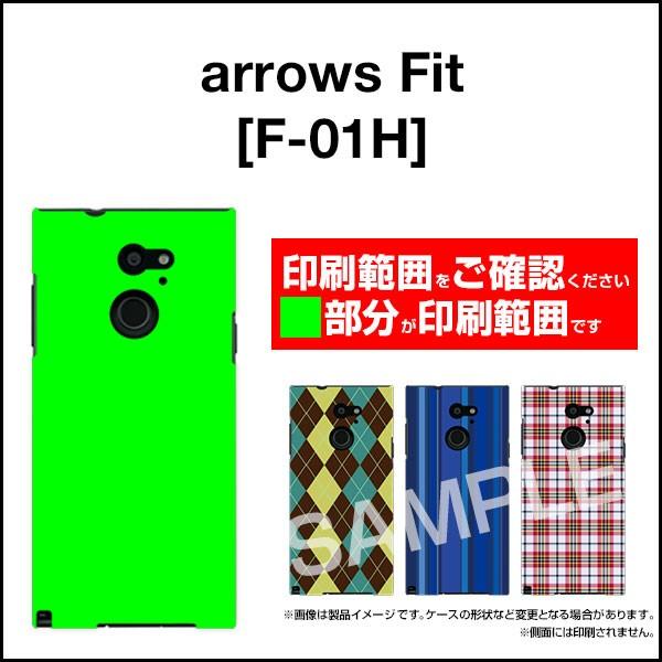 arrows Be F-04K F-05J NX F-01K F-01J SV F-03H アローズ ハード スマホ カバー ケース カラフルスター ポップ ドット チェック 星 白
