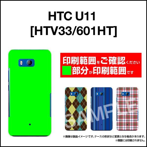 HTC U11 HTV33 601HT 10 HTV32 J butterfly HTV31 ハード スマホ カバー ケース 肉球と猫/
