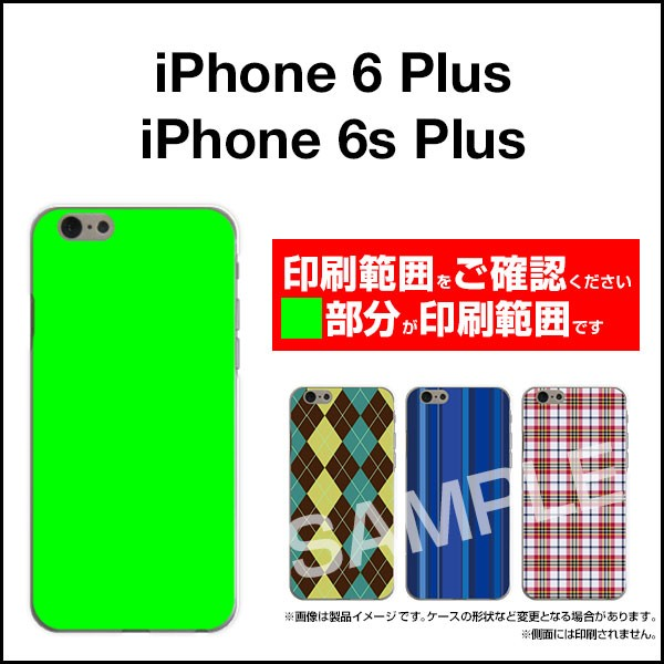 iPhone X 8/8Plus 7/7Plus SE 6/6s 6Plus/6sPlus ハード スマホ カバー ケース ヒゲ /