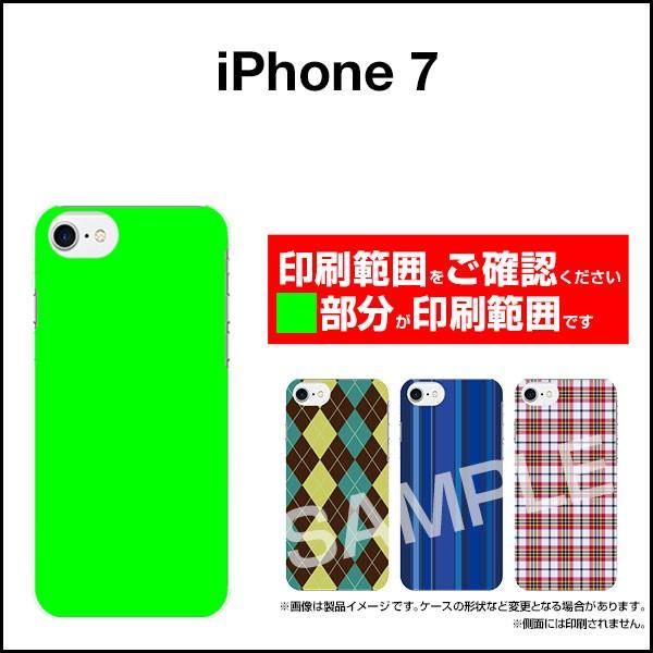 液晶保護 ガラスフィルム付 iPhone X 8 7 6s 6 ハード スマホ カバー ケースあざやか草花 春 カラフル 草 花 植物