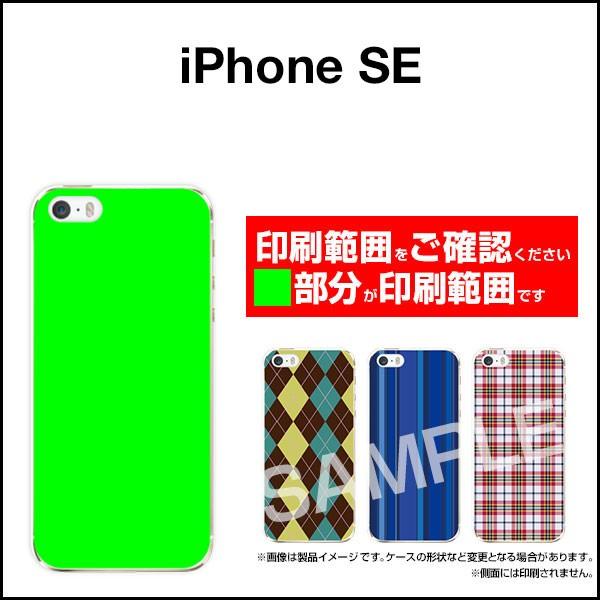 iPhone X 8/8Plus 7/7Plus SE 6/6s 6Plus/6sPlus ハード スマホ カバー ケース イルカシルエット /
