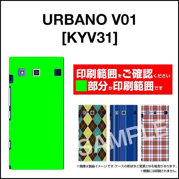 URBANO V03 [KYV38] URBANO V02 [KYV34] V01 [KYV31] L03 [KYY23] アルバーノ ハード スマホ カバー ケース ひまわりと気球 /