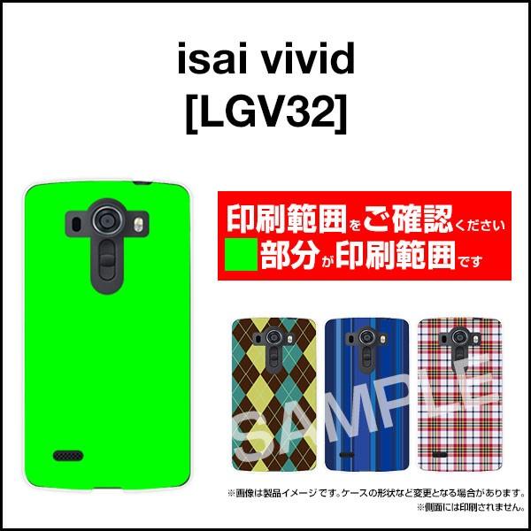 isai V30+ LGV35 Beat LGV34 vivid LGV32 VL LGV31 ハード スマホ カバー ケース 家紋(其の参)上杉謙信 /