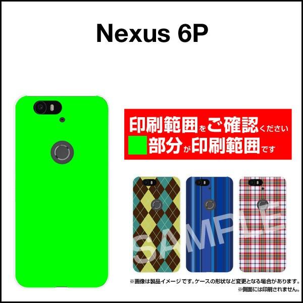 Nexus 6P Nexus 5X Nexus 6 Nexus 5 [EM01L] ネクサス ハード スマホ カバー ケース 魔女と黒猫 /
