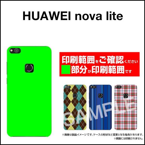 スマートフォン カバー FREETEL HUAWEI ZenFone iPhone 等 格安スマホ イラスト 激安 特価 通販 etc-wad-007