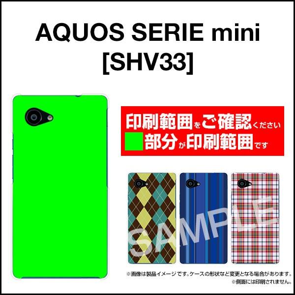 AQUOS R Compact SHV41 701SH SERIE mini SHV38 ハード スマホカバー ケース 笑顔のフェレット やの ともこ /