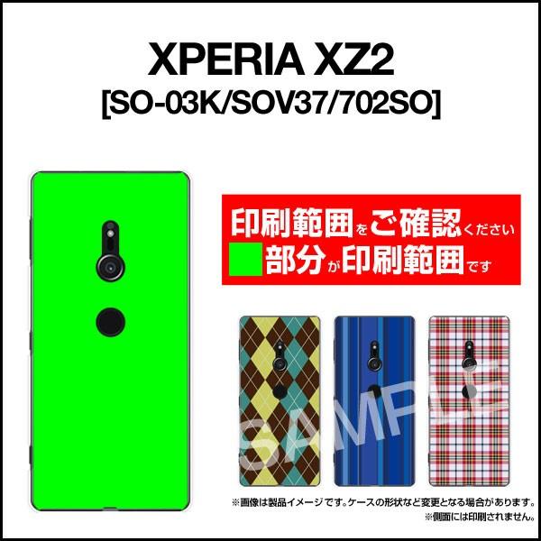 XPERIA XZ2 SO-03K SOV37 702SO XZ2 Premium/Compact XZ1/Compact エクスペリア ハード スマホ ケース Argyle(アーガイル) type001