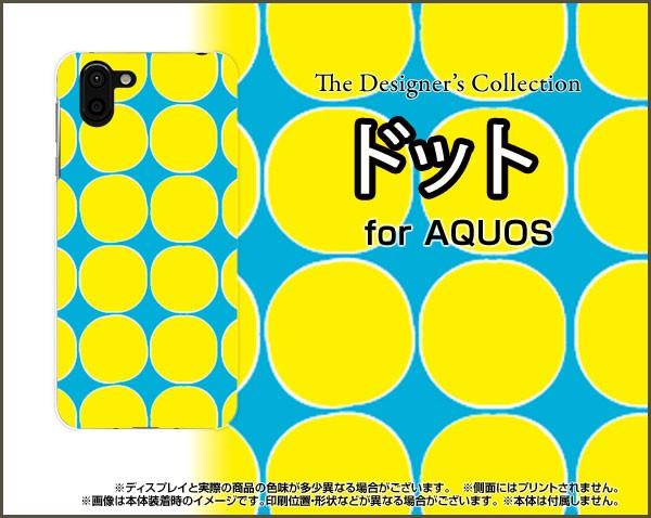 AQUOS R2 [SH-03K/SHV42/706SH] スマホ ケース docomo au SoftBank ドット 雑貨 メンズ レディース プレゼント aqr2-ask-001-029