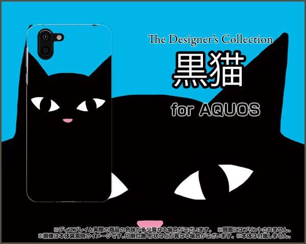 ガラスフィルム付 AQUOS R2 [SH-03K/SHV42/706SH] スマホ ケース 猫 雑貨 メンズ レディース プレゼント aqr2-gf-ask-001-058