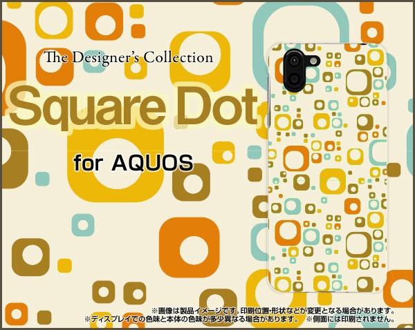 ガラスフィルム付 AQUOS R2 [SH-03K/SHV42/706SH] スマホ カバー ドット 雑貨 メンズ レディース プレゼント aqr2-gf-cyi-001-033