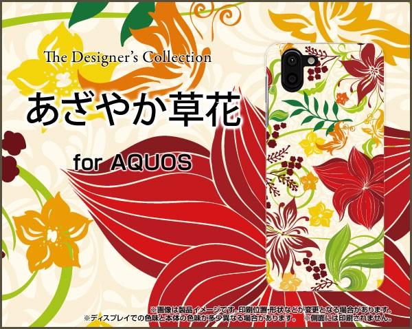 AQUOS R2 [SH-03K/SHV42/706SH] スマートフォン ケース docomo au SoftBank 春 人気 定番 売れ筋 通販 aqr2-cyi-001-107
