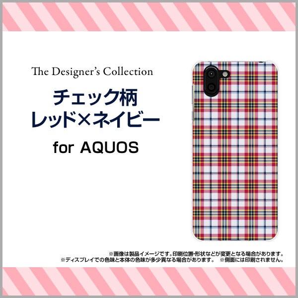 ガラスフィルム付 AQUOS R2 [SH-03K/SHV42/706SH] スマートフォン ケース チェック 人気 定番 売れ筋 通販 aqr2-gf-mibc-001-008